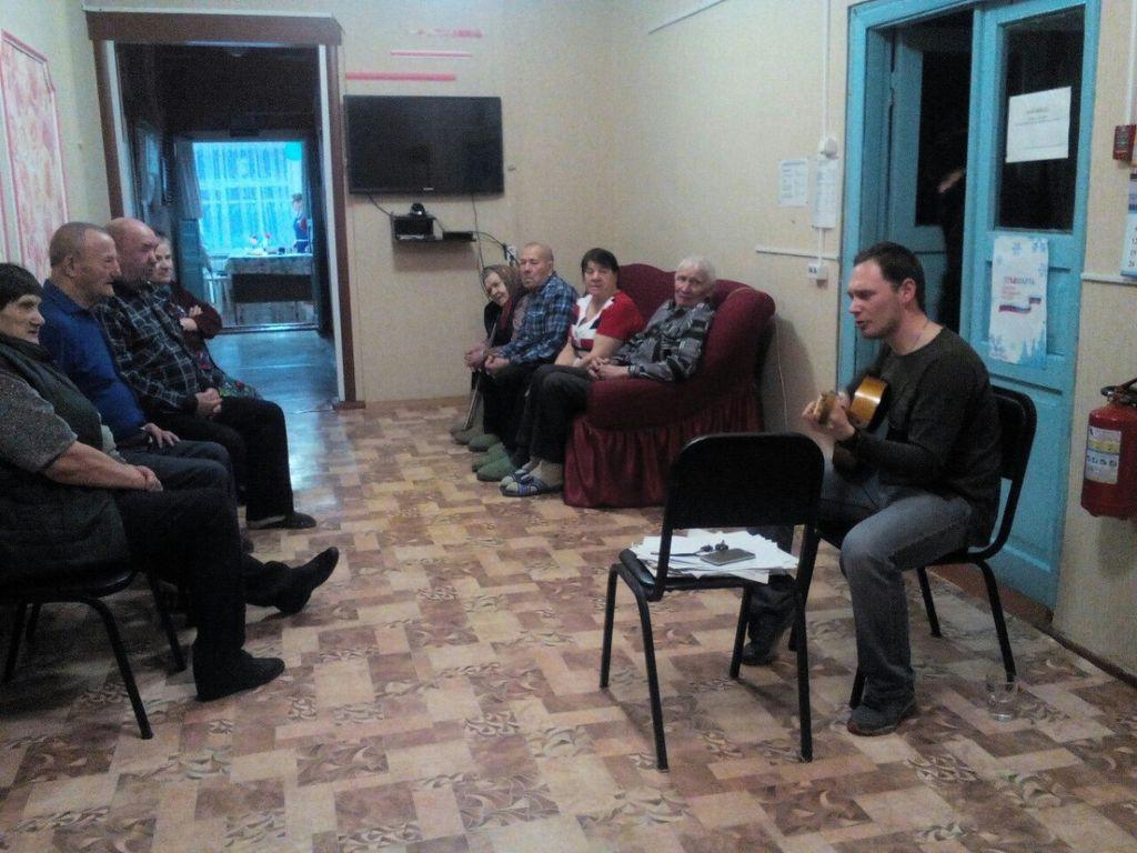 Дома престарелых документы омская ундоры пансионат для пенсионеров