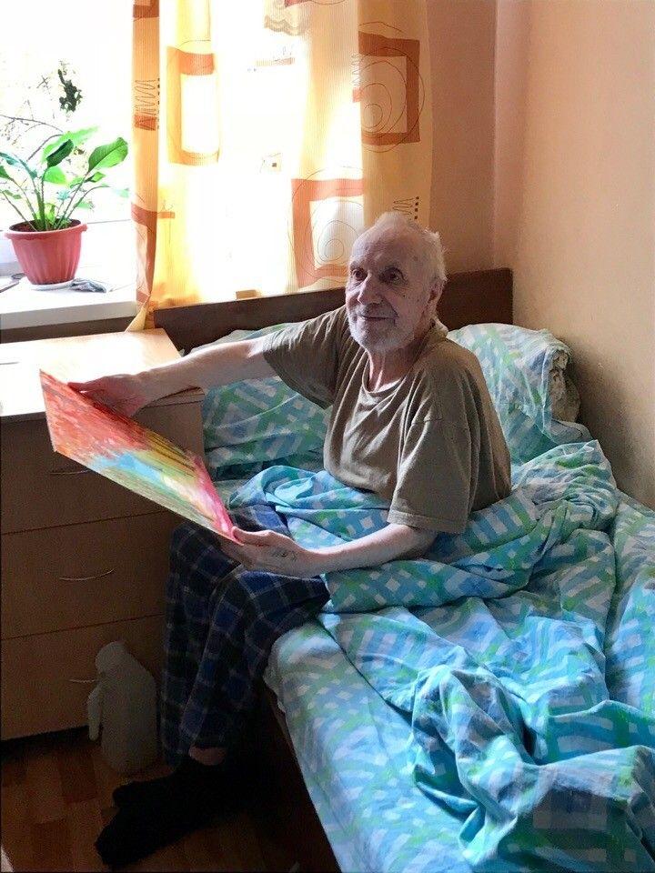Улу теляк дом престарелых пансионат в подмосковье для пенсионеров