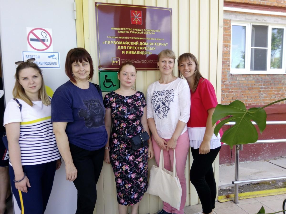 Первомайский дом-интернат для престарелых и инвалидов в г.тула бесплатные дома престарелых