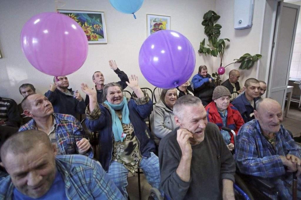 пансионат для престарелых и инвалидов