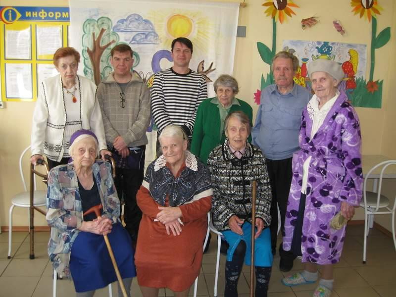 большое село дом престарелых
