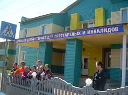 Дома престарелых в свердловской об подольский дом для престарелых