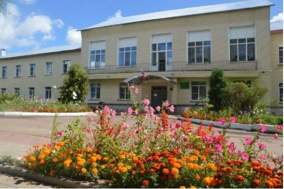 Дома для престарелых в калуге и калужской области вологда дом интернат для престарелых и инвалидов