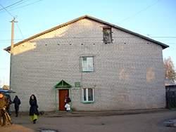 Маревский дом интернат для престарелых и инвалидов пансионаты для престарелых работа