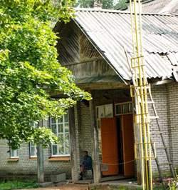 Гдов дом престарелых болхов орловская область дом престарелых