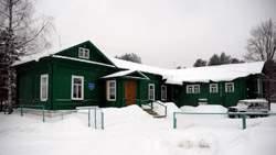 Дом-интернат для инвалидов и престарелых с.зубово 2 дом интернат для престарелых в шебекино