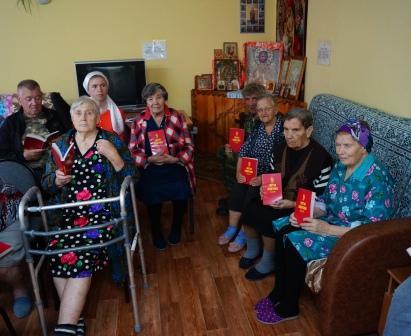 благотворительный фонд поддержки и развития домов престарелых