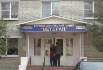 Дома для инвалидов и престарелых владимирская область нелегальный дом престарелых во владимирской области