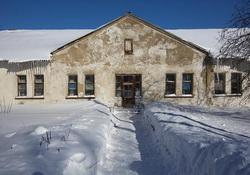 Бегичевский дом престарелых аткарск дом престарелых