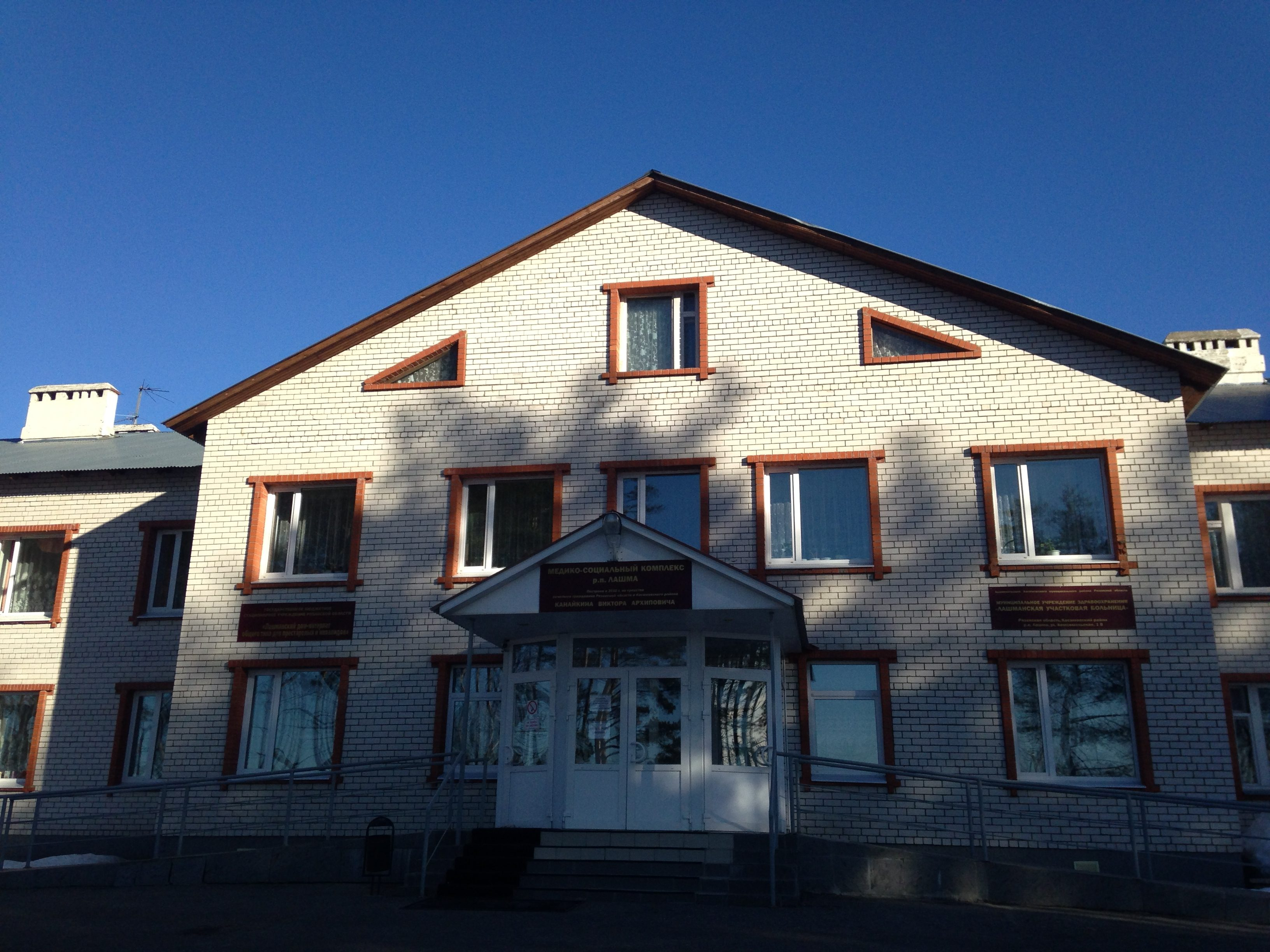 Дом престарелых в рязанской области частный дом престарелых в решоткино