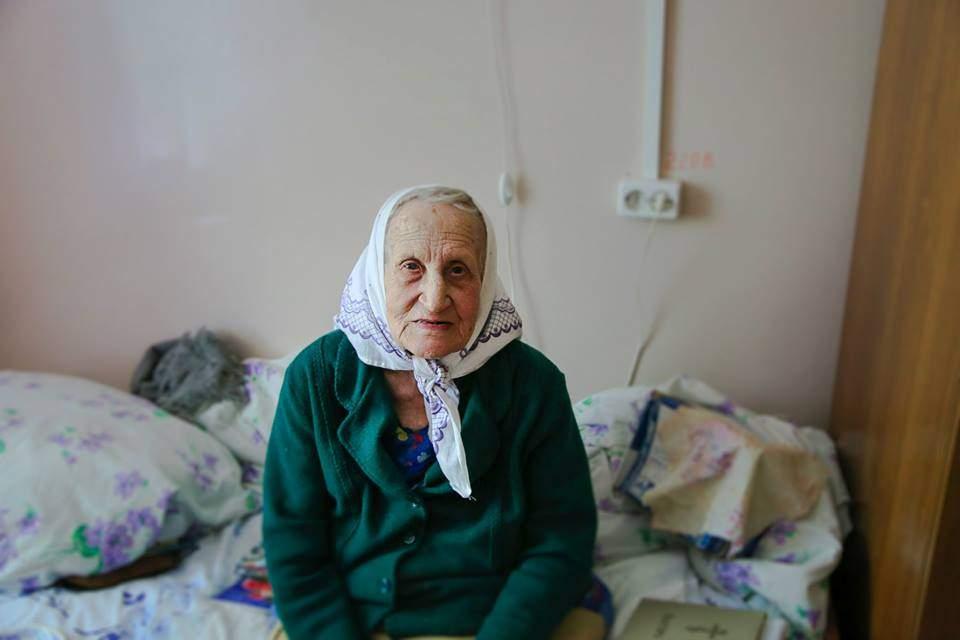 Дом престарелых в городе скопин пансионаты для психически больных престарелых людей.в иркутске
