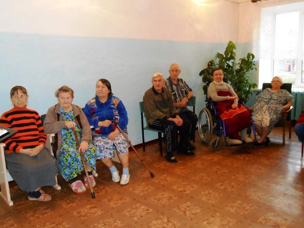 дневной пансионат для пожилых людей