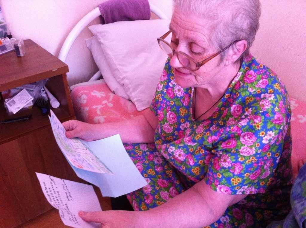 открытка поздравление в дом престарелых ментика
