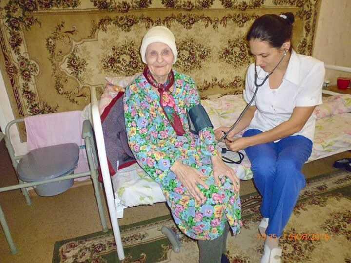 Отделения милосердия в домах интернатах для престарелых кружки для пожилых людей в доме культуры