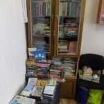 Книги в Белышево