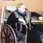 Буренкова Римма Витальевна, 1966 года рождения, инвалид первой группы. Живет в интернате с 1986 года.