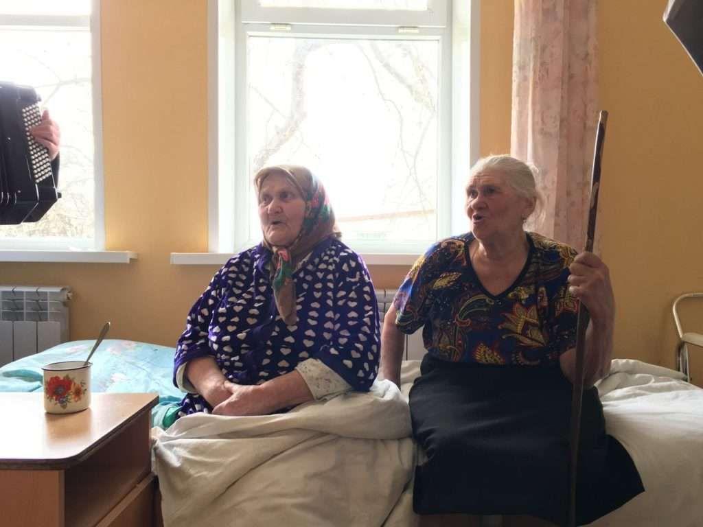 пансионат для лежачих больных цены в московской области