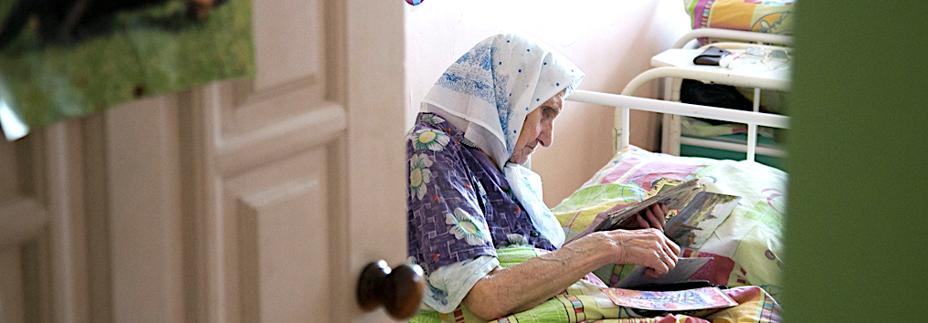 Как написать письмо в дом престарелых от как живут в домах престарелых старики видео