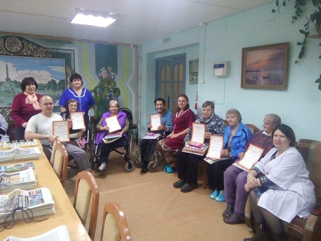 Вакансии дом престарелых архангельск балаковский дом инвалидов и престарелых