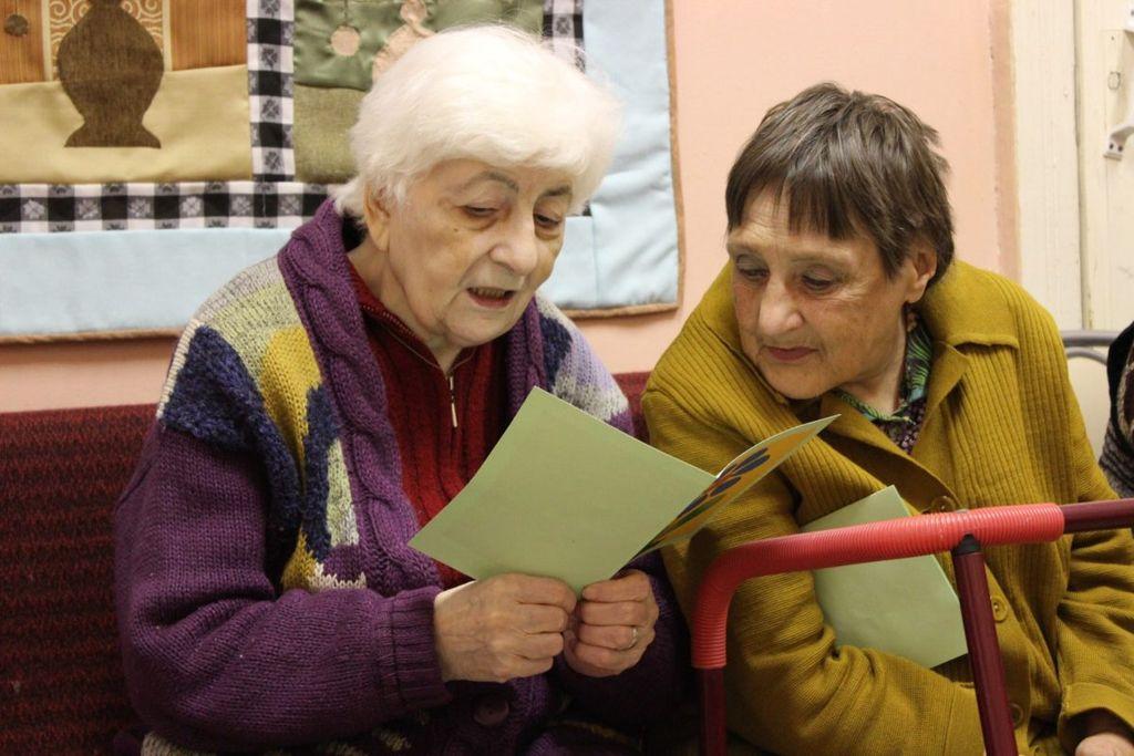 работа психолога с пожилыми на дому