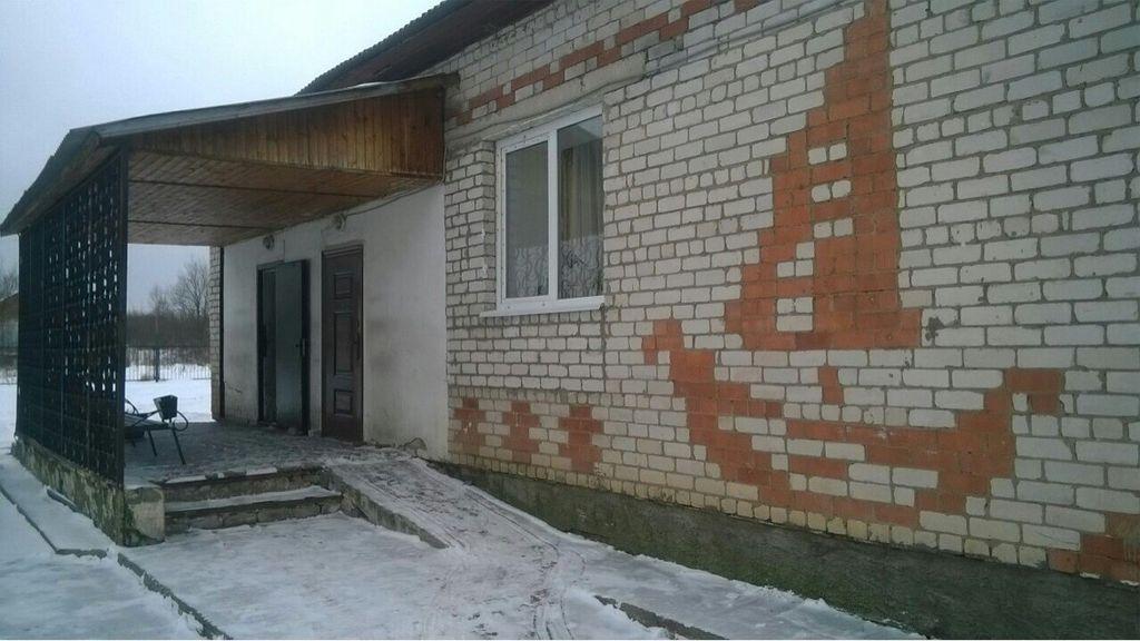 Дом престарелых в некоузском районе белогорский дом-интернат для престарелых и инвалидов