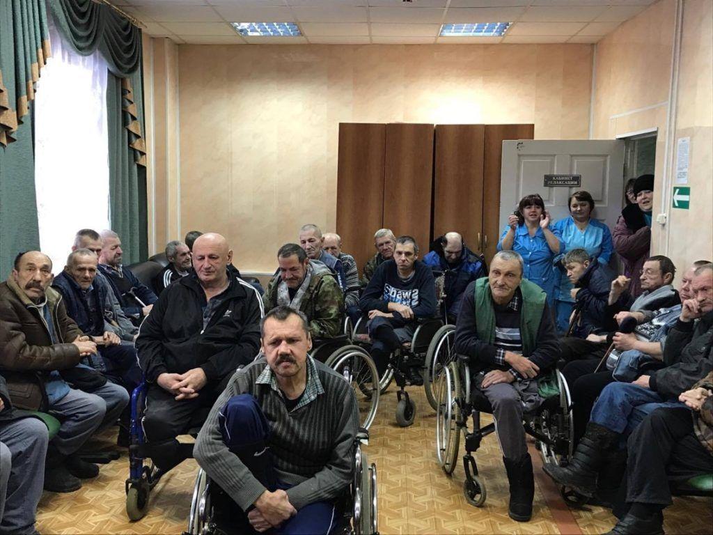 Ногинский дом престарелых и инвалидов официальный сайт брянский дом престарелых