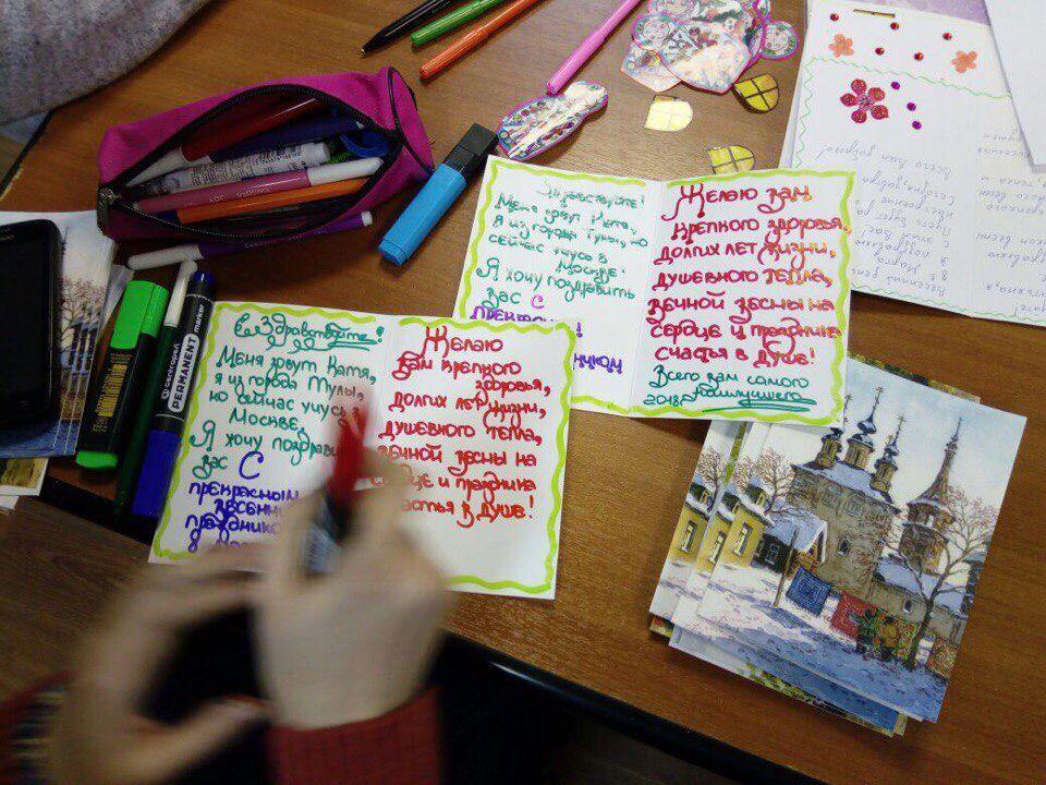 Подписать открытку на юбилей бабушке