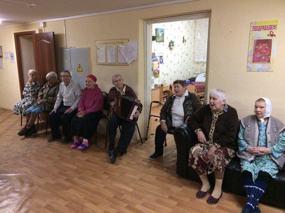 частный пансионат пожилых