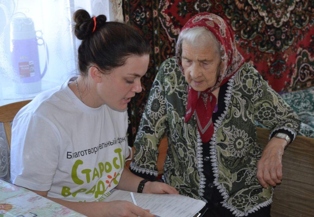 Внук отдал в дом престарелых дом интернат для пожилых и инвалидов н