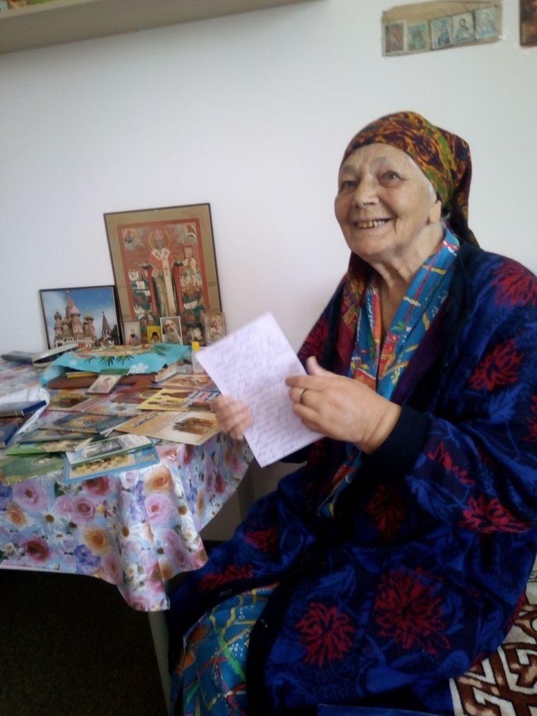 Переписка домами престарелых документы для оформления в дом престарелых в городе губкин
