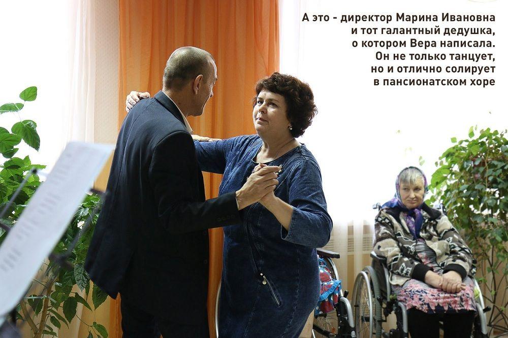 Пансионат для пожилых старость в радость кемеровская область дом интернат для престарелых и инвалидов