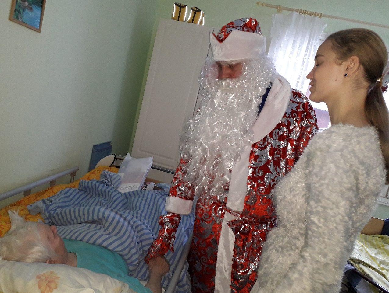Центры помощи пожилым людям в спб собинский дом интернат для престарелых и инвалидов