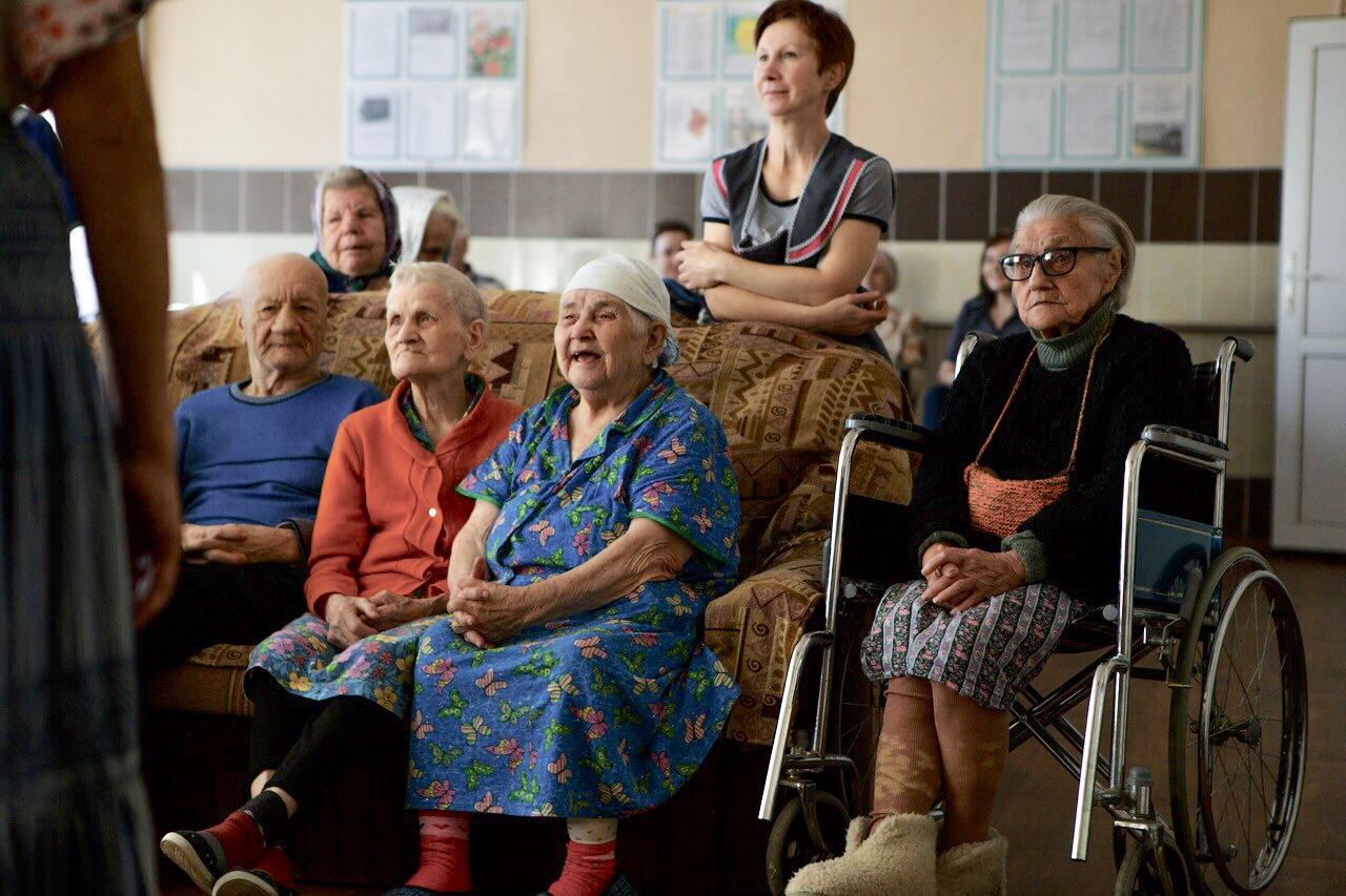 имущество престарелого если он находиться в доме престарелых