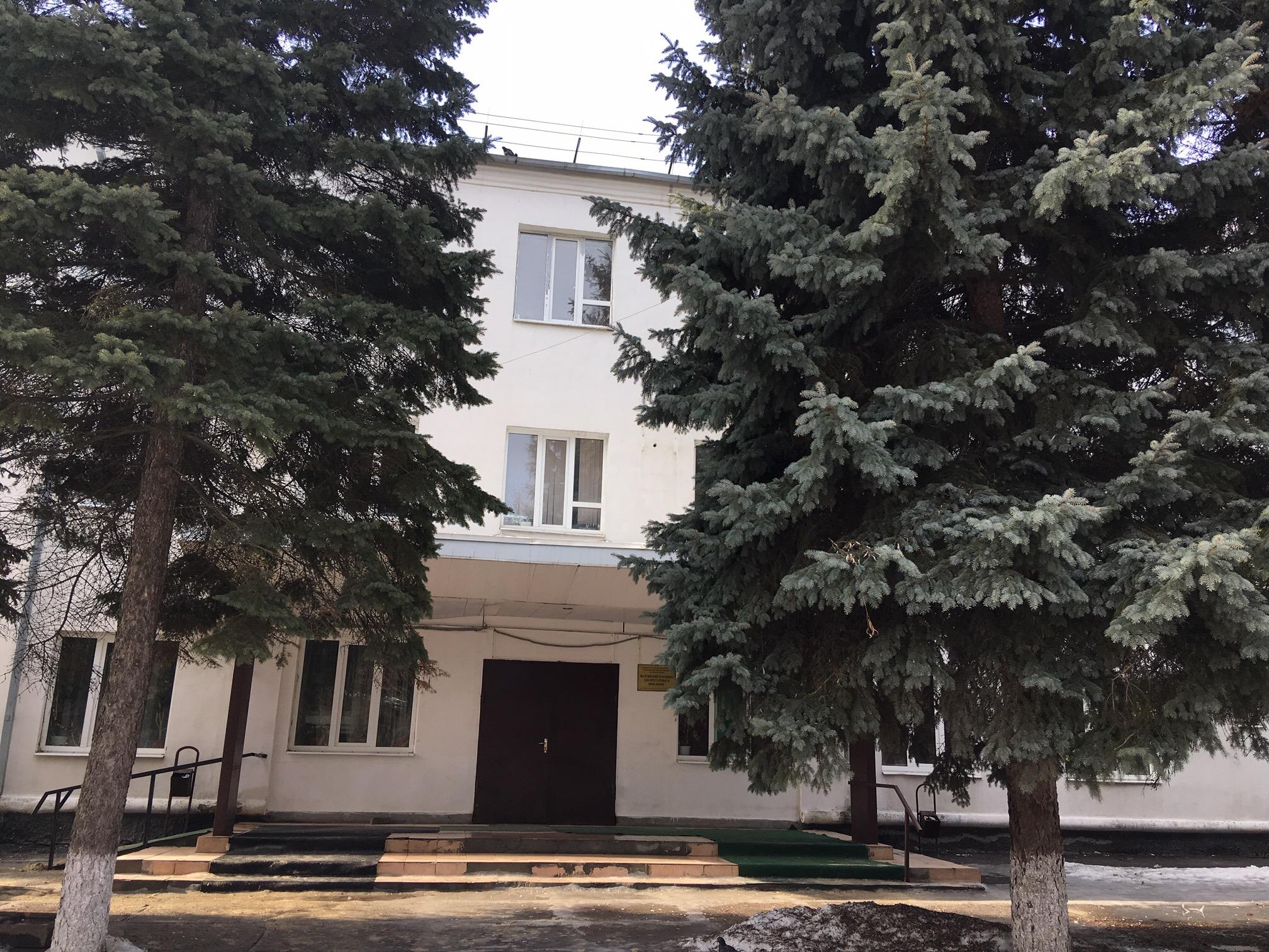 белицкий дом интернат для престарелых