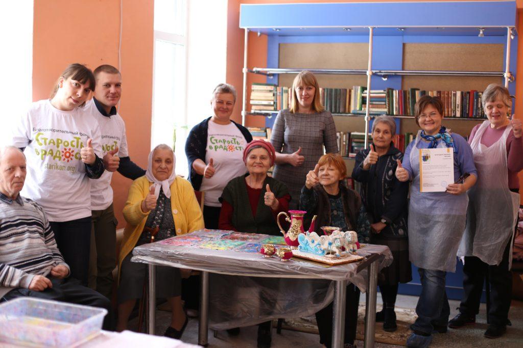 Пансионат для престарелых в шахтах дом инвалидов и престарелых спб