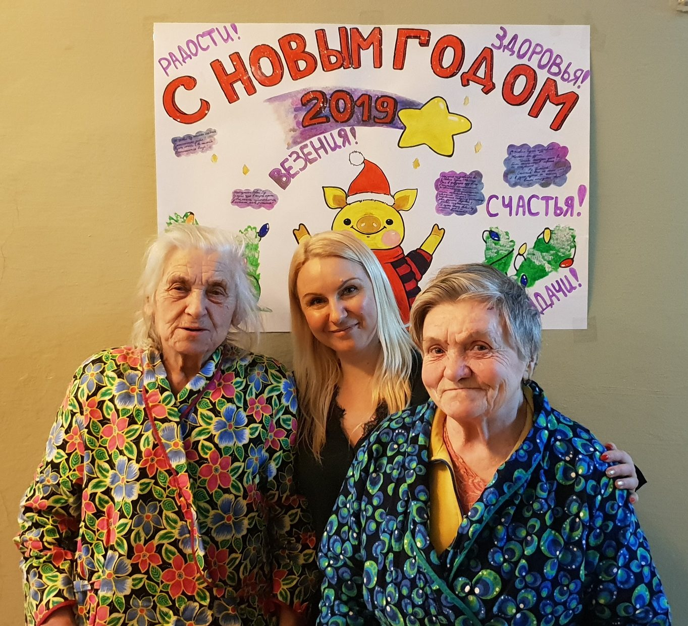 картинки пожилых людей в домах престарелых