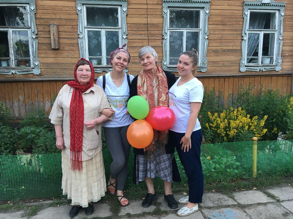 Где есть дома престарелых в костромской области тихвинский дом интернат для престарелых и инвалидов