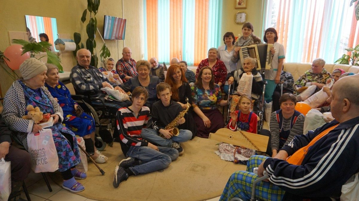 Дома для престарелых и инвалидов в псковской области косметика для ухода за лежачими больным