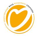 Фонд Смирнова